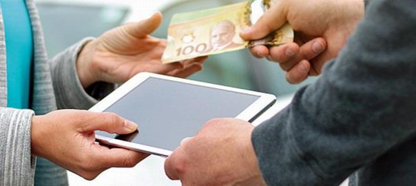 Функция денег как средство обращения