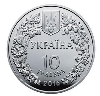 Монета, аверс