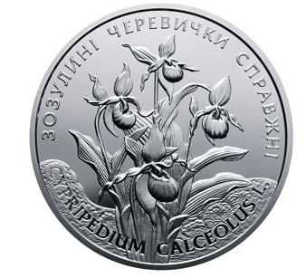 Монета, реверс
