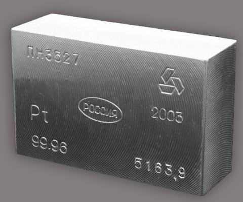 стандартный слиток платины