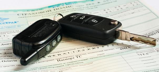 Автотранспортное страхование