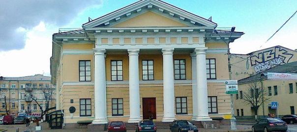 Украинская межбанковская валютная биржа, УМВБ