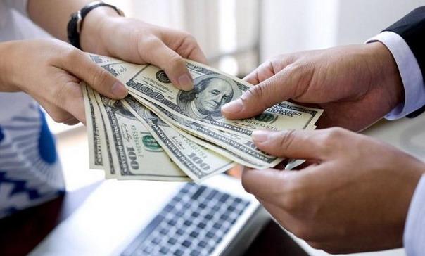 государственный займ в тюмени