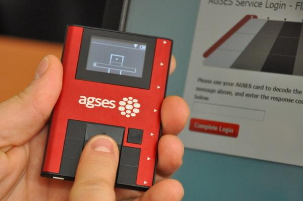 AGSES-карта