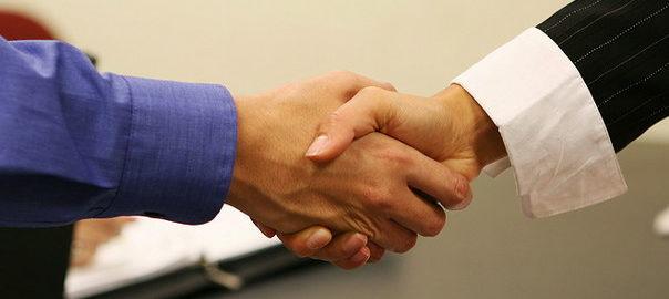 Обеспечение обязательств по банковским кредитам