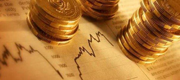 Инвестиции и капитальные вложения