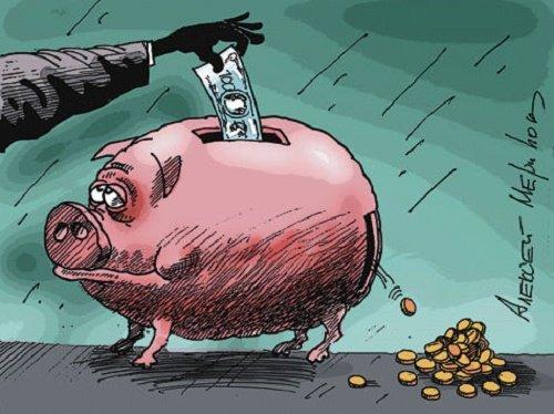 Открытая инфляция