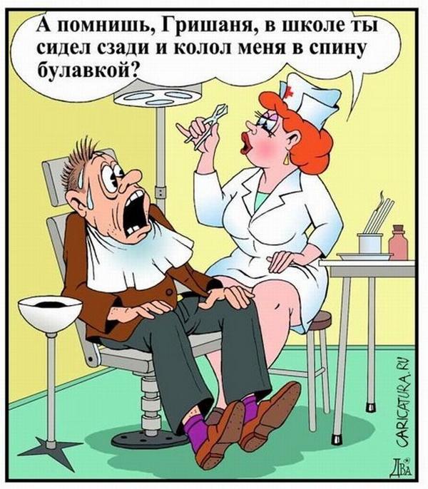 Карикатура стоматолог