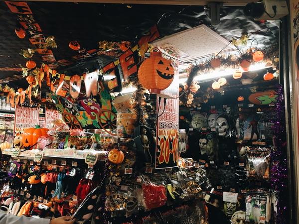 Магазин Halloween