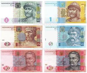гривна номиналом 1-10 грн.
