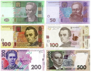 гривна номиналом 20-500 грн.