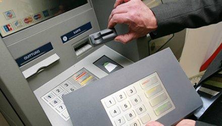 Скимеры, накладки на банкомат