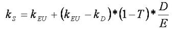 формула Модильяни-Миллера
