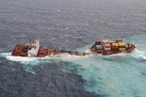 Авария в морском праве