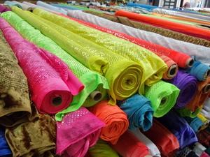 Производство текстильных изделий